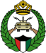 Kuwait National Guard