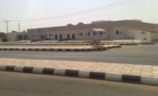 Saudi Ministry of Health and AbbVie take step to eradicate Hepatitis C by 2030