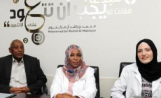 DHA doctors share health and safety tips for Hajj pilgrims