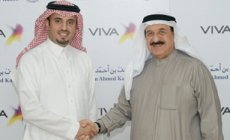 VIVA Bahrain to provide YBA Kanoo with managed cybersecurity services