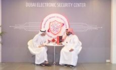 DESC highlights latest developments and practices at GISEC